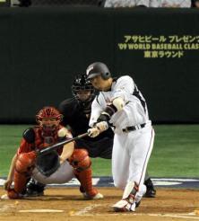 WBC第1ラウンド〓〜日本〓〓中国〓