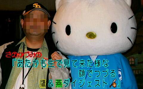生出し〓@しあわせな生誕記念日〓