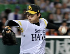 ホークス、山田大樹のプロ初勝利で連敗ストップ〓